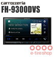カロッツェリア FH-9300DVS カーオーディオ AppleCarPlay AndroidAuto™対応 2DIN CD/DVD/USB/Bluetooth [carrozzeria]