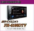 【AVメインユニット】カロッツェリア FH-6100DTV 6.2V型ワイドVGAモニター/ワンセグTV/DVD-V/VCD/CD/USB/チューナー・DSPメインユニット [carrozzeria]
