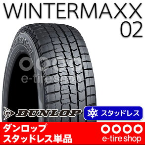 スタッドレスタイヤ単品ダンロップWINTERMAXX02WM02195/70R1491Q[DUNLOP][ウインターマックス]注)タイヤ1本あたりのお値段です