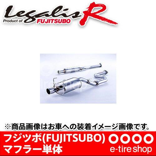 排気系パーツ, マフラー  R EK4 SiR 3 MT FUJITSUBOLegalisR760-52051