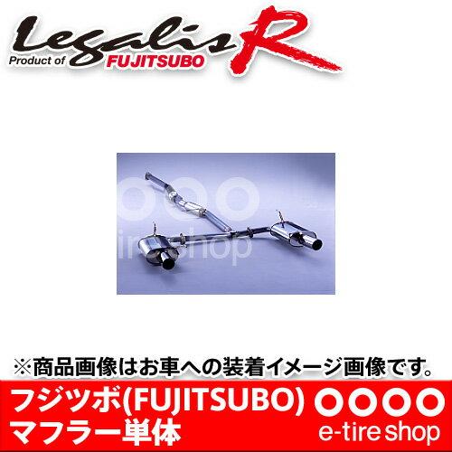排気系パーツ, マフラー  R CL1 R FUJITSUBOLegalisR760-54121