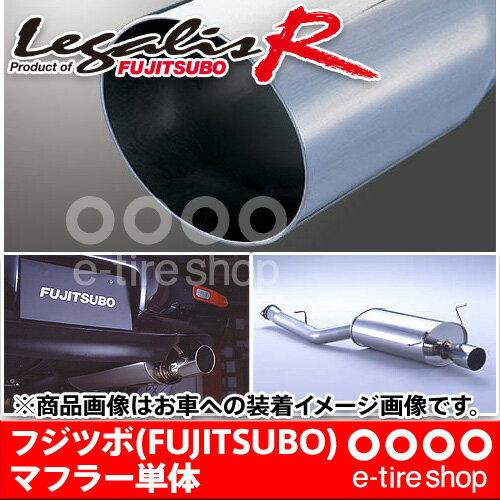 排気系パーツ, マフラー  R FD3S RX-7 FUJITSUBOLegalisR790-45042
