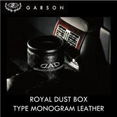 ギャルソン ロイヤル ダストボックス タイプ モノグラムレザー[GARSON DAD] [ROYAL DUST BOX type MONOGRAM LEATHER]