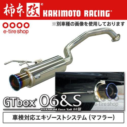 排気系パーツ, マフラー  GT box 06S (DBA-L175S) 0610105 D44310