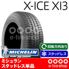 スタッドレスタイヤ単品ミシュランX-ICEXI3225/60R1799H[MICHELIN][エックスアイス]注)タイヤ1本あたりのお値段です