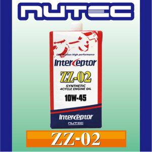 【あす楽対応!送料無料!】ニューテック エンジンオイル ZZ-02 10W-45 1L(リットル) NUTEC