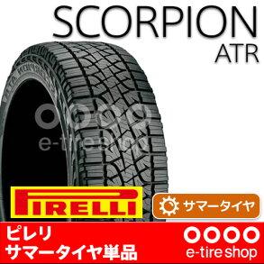 【要メーカー取寄】ピレリSCORPIONATR255/65R16H[PIRELLI][スコーピオン][サマータイヤ]注)タイヤ1本あたりのお値段です