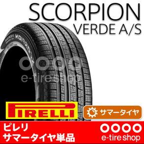 【要メーカー取寄】ピレリSCORPIONVERDEA/S285/60R18V[PIRELLI][スコーピオン][サマータイヤ]注)タイヤ1本あたりのお値段です