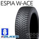 ファルケン ESPIA W-ACE 205/55R16 91...