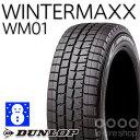 ダンロップ WINTERMAXX WM01 185/70R1...