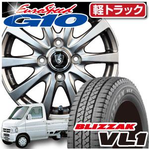 軽トラック・バン用 ブリヂストン ブリザック VL1 145R12 ...