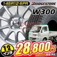 【SALE】【軽トラック・バン用】【タイヤ】ブリヂストン W300 145R12 6PR 【ホイール】SLH-01 12×4.0 PCD100/4H +43 カラー:パールシルバー JWL-T [TOPY]