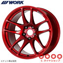 WORK EMOTION CR極 18×7.5J PCD114/5 +47 セミテーパー カラ...