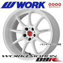 WORK EMOTION D9R 18×8.5J PCD114/5 +32 カラー:ホワイト(WH...