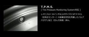 【ホイール1枚】レオニスLV17×6.5PCD100/4H+50ボア径:φ67カラー:BMCミラーカット(BMCMC)[LEONISLV]