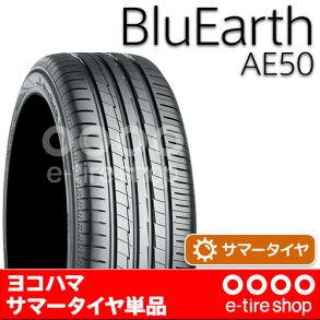 【要メーカー取寄】ヨコハマタイヤBluEarth-AAE50235/40R1895WXL[YOKOHAMA][サマータイヤ][ブルーアース]注)タイヤ1本あたりのお値段です