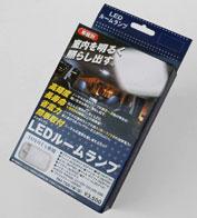 【処分超特価!!】 ルクサー1 LEDルームランプ RM-T006W/L カラー:白 セルシオ(30系),ハリアー(30系) ※サンルーフなし車 フロントランプ用