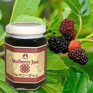 ハーブの美味しさに感激国産ハーブを使ったマルベリー(桑の実)ジャム