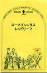 【ネコポス対応可能】ハーブ・西洋野菜の種 「ローメインレタス レッドリーフ」