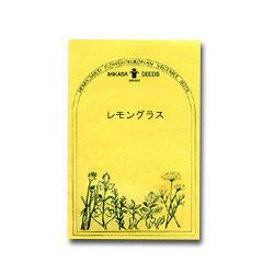 【ネコポス対応可能】ハーブの種 「レモングラス」