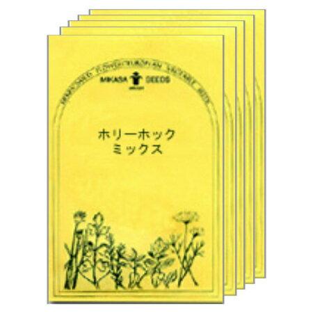 種子, ハーブの種子  5