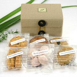 まずは試してみたい方に♪ハイジのおみやげ6個セット ハーブ専門店が作ったハーブクッキー