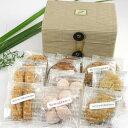 家族やお友達と楽しむのなら♪ハイジのおみやげ12個セット ハーブ専門店が作ったハーブクッキー