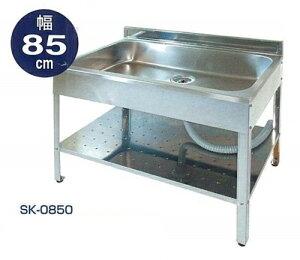 サンイデアアウトドアキッチンSK-0850