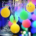 【在庫処分】パーティーナイト 5...
