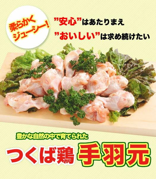 鶏肉, 手羽  4kg(2kg2)()()