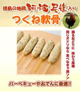 【つくね】阿波尾鶏の鶏肉を使用したつくねです。大葉・軟骨入り!阿波尾鶏は身が締まり、肉の...