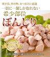 【鶏肉】国産 テール(ぼんじり ボンジリ)300g 希少部位!から揚げ 唐揚げにしても美味しいです。【鳥肉】【05P03Dec16】