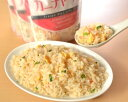カニ炒飯 250g×5食(国産米使用) (mk)(147061)