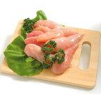 さつま純然鶏 ささみ 500g (鹿児島県産) (pr)(02710)(0.5kg)植物性原料を主体とした飼料を給与