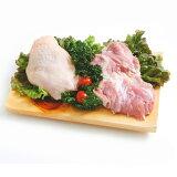 菜彩鶏 鶏もも肉 500g (岩手県産) (pr)(03775)(0.5kg)全飼育期間において抗生物質を使用せず健康な鶏を育てています。 バーベキュー BBQにも最適