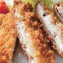【チキンカツ】日向鶏をさっくりと衣で包んだチキンカツです!日向鶏 チキンカツ10枚 人気ブラ...