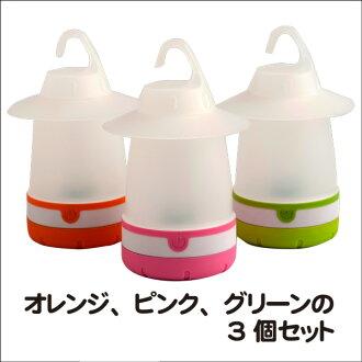LED Lantern-set of 3