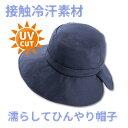 Uvカット帽子保育士向けを楽天通販から 人気で売れ筋はコレ 楽天大好き主婦が口コミで高評価のおすすめ商品集めてみた