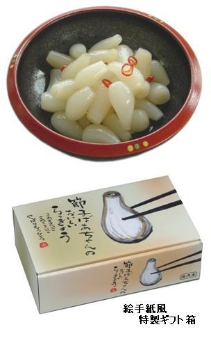 【代引き無料】節子ばあちゃんの「おいしい らっきょう」150g×4袋入【】【】