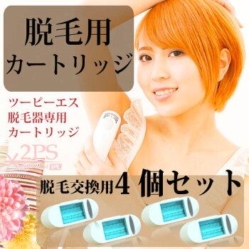 【安心の正規販売店】フラッシュ脱毛器2PS(ツーピーエス)/連射スピードテスト