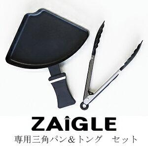 口コミとテレビ通販でブレイク中!「はなまるマーケット」でも紹介!赤外線調理が日本の食卓を...