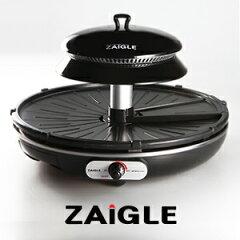 【送料無料】煙が出ない調理が出来る!卓上で焼魚まで可能な実力!輻射熱・伝導熱ハイブリッド 赤外線ロースター ZAIGLE ザイグル...