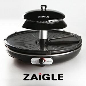 ザイグル ホットプレートでは味わえない!煙が出ない調理が出来る炭火を超える旨さで40万台突破の赤外線卓上調理器 正規販売元直営店/JAPAN-ZAIGLE/赤外線ロースター/キッチン家電/ホットプレート