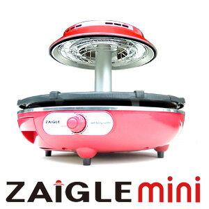 ザイグルミニ サークル ロースター シリーズ ザイグル ラインナップ キッチン プレート