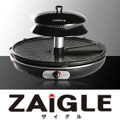 【送料無料】煙が出ない調理が出来る!卓上で焼魚まで可能な実力!輻射熱・伝導熱ハイブリッド...