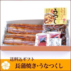 うなぎ 国産うなぎ 長蒲焼き と うな茶漬けの素 VK2U-26 ...