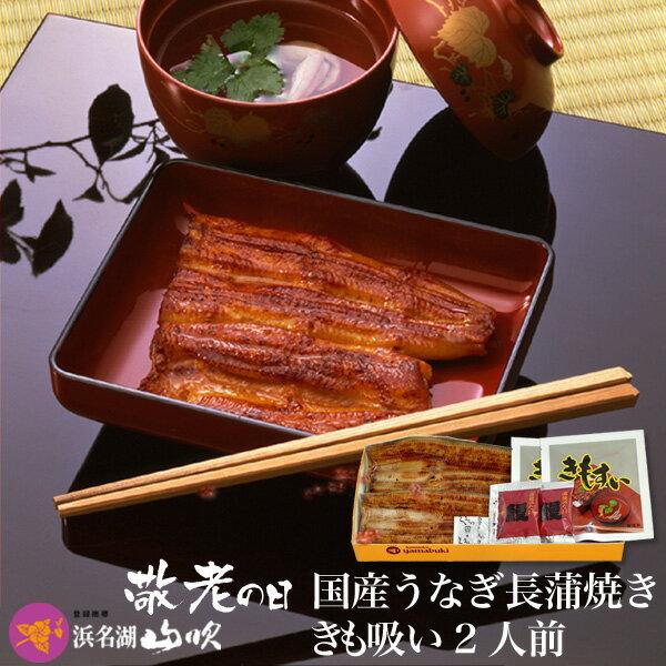 和風惣菜, 蒲焼き  2 grand10