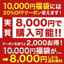 20%OFFクーポン対象商品【浜松市WEB物産展】浜松グルメ福袋1万円(冷蔵)h-fuku100c-2