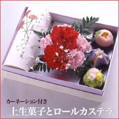 美しく彩った生菓子3種とロールカステラ。カーネーション付き。[和菓子 ロールカステラ カーネ...