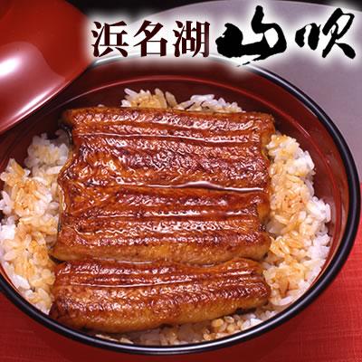 活きのよい肉厚のふっくら鰻を、うなぎ職人が一串一串丹精こめて焼き上げ、美味しさそのまま真...